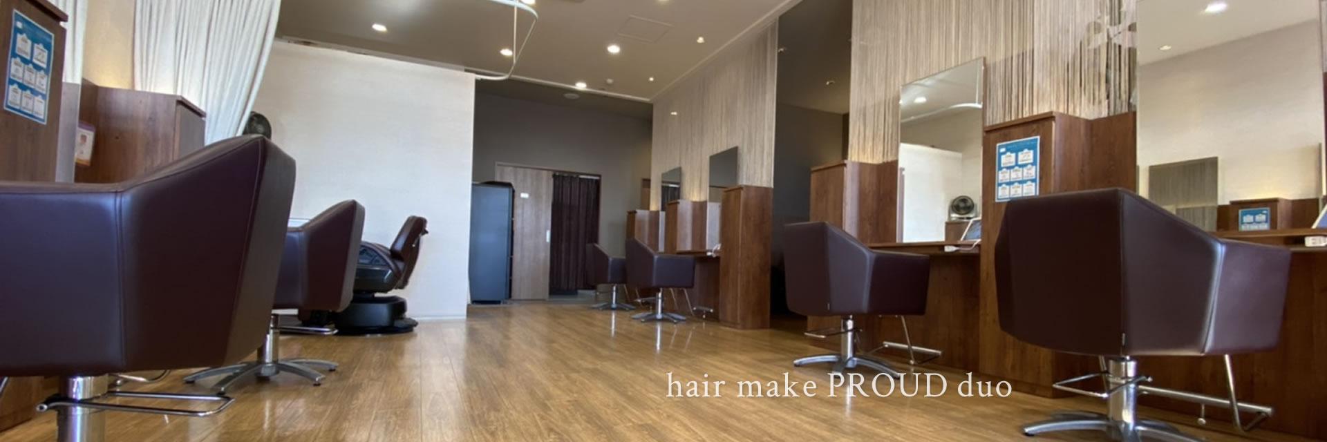 hair make PROUD duo