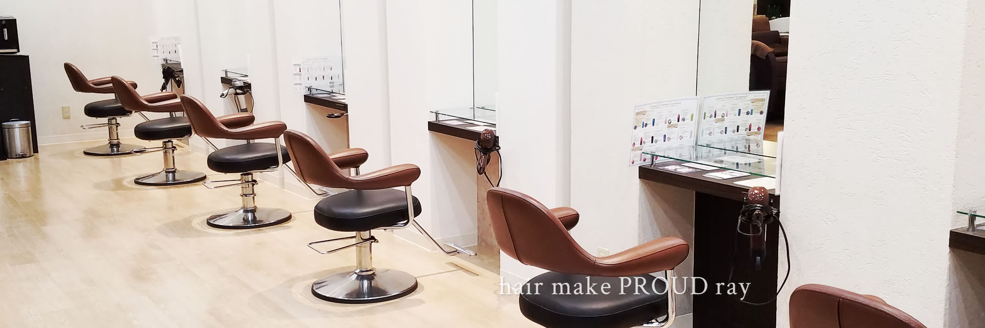 hair make PROUD ray